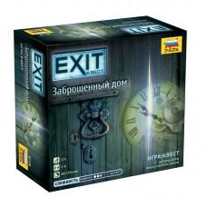 8718 Exit.Заброшенный дом