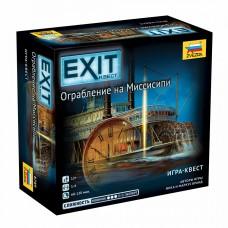 8789 EXIT-КВЕСТ. Ограбление на Миссисипи