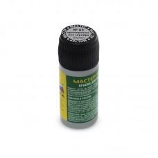 Хромированное серебро МАКР 63